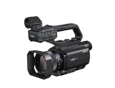 Sony HXR-MC88 - Affordable 1-inch palm-size camcorder with Fast Hybrid Auto Focus